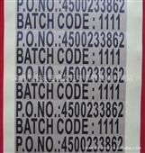 印刷不干胶_供应黑色印刷不干胶 纸箱贴纸 纸箱标签 纸箱 -