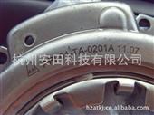 打码机、喷码机-EMATE激光机-打码机、喷码机尽在-杭州安田科技有限公...