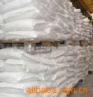供应氯化钙(图)_海化氯化钙_干燥剂氯化钙 -