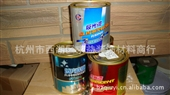 高级反光漆_溶剂型反光漆_批发供应高级特种溶剂型反光漆 -