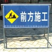安全标示牌_道路标示牌_多款工地道路施工安全标示牌 -
