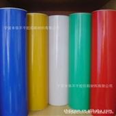 不干胶标签-供应PVC不干胶,彩色PVC标签-不干胶标签尽在-宁波海曙丰...
