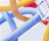 打码机、喷码机-紫钦标识 供应高附着力防伪喷码机 隐形墨小字符喷码机包装机-打码...