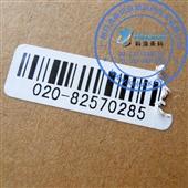空白不干胶标签_易碎不干胶标签贴纸按客户印刷保修规格:30*10 -