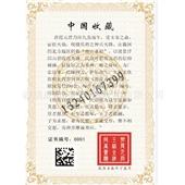 不干胶贴纸_流水号不干胶贴纸条码标签 二维标签印刷13466364562 -