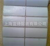 不干胶标签_订做不干胶标签 彩色印刷标签纸 打孔 空白防水出货 -