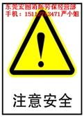 铁标示牌_东莞市批发带字铁牌 标示牌 铁标示牌 -