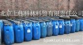 批发采购洗涤剂-AES表面活性剂批发采购-洗涤剂尽在批发市场-北京上伟科...
