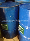 表面活性剂_6502表面活性剂_6502 6502表面活性剂 -
