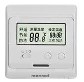 地暖温控器_曼瑞德温控器_曼瑞德地暖温控器 -