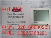液晶温控器_开利液晶温控器_开利液晶温控器tms720sa -