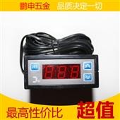 温控器5米线_制冷温控器5米线 精装 set010 冷库专用温控制冷 -