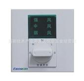 温湿度控制(调节)器-专业生产供应商批发中央空调无线温控器 安装简便 更节能-温...