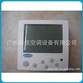 液晶温控器_开利空调风机豪华液晶温控器tms920a,原装全新 -