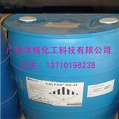 批发采购乳化剂-特价销售美国进口DB-45乳化剂批发采购-乳化剂尽在批发...
