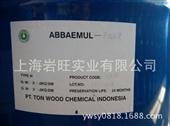 批发采购乳化剂-[大量供应] 印尼原装,壳牌,表面活性剂 AEO-7  MOA-...