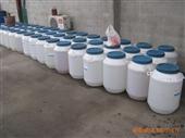 批发采购润湿、渗透剂-无泡乳化剂 无泡表面活性剂批发采购-润湿、渗透剂尽在阿里巴...