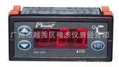 制冷温控器_或制热-45~80 度 ew-981h通用型温控器 -