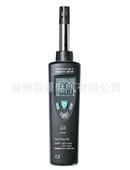 温湿度计_温湿度测试仪_香港cemdt-321s温湿度测试仪/温湿度计 -