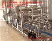 高纯水制取设备_供应/表面处理厂净水设备/涟源高纯水制取 -