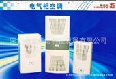 空调温控器_特价专供海立特空调温控器—海立温控器fl103 -