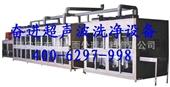 超声波清洗设备_低价供应 多 超声波清洗设备 价格合理 -