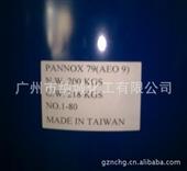 表面活性剂_厂家直供 脂肪醇聚氧乙烯醚aeo-9 乳化剂表面活性剂 aeo-9 -