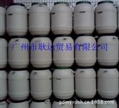 表面活性剂_1631表面活性剂 广州厂家直销 量大 品质 表面活性剂 -