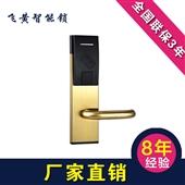 洗浴电子锁_大量供应 飞黄高端电子锁 洗浴电子锁工程合作 -