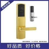 宾馆电子门锁_公司直销 朗睿德502rf-js宾馆电子门锁 -