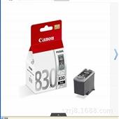 打印机墨盒_批发佳能pg-830墨盒 喷墨打印机墨盒 打印机兼容墨盒 佳能 -