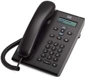 IP电话机-思科cisco 3905电话机 全国包邮-IP电话机尽在-北...