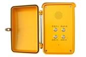 其他固定电话-IP广播对讲系统,门禁机,网络扩音对讲,IP广播系统-其他固定电话...