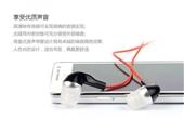 耳机-BYZ S300可爱耳机入耳式 音乐耳机 重低音耳机麦克风 现货批发-耳机...