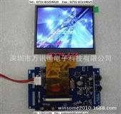 LCD系列产品-【原厂原装】winsome 天马LCD 3.5寸液晶屏 TM03...