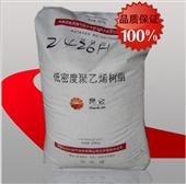 LDPE-长期供应 LDPE/大庆石化/2426K-H-LDPE尽在-苏...