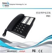 网络电话机_无屏网络电话机,厂家供应sip话机 ip电话机 双口网络 -