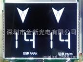 LCD系列产品-电梯液晶屏 VA黑膜 LCD VA-LCD-LCD系列产品尽在阿...