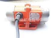 机械设备用电动机-厂家供应新款振动电机 防护等级IP65 防尘防水振动电机-机械...