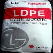 LDPE-LDPE/LG化学/MB9500   耐低温-LDPE尽在-昆...
