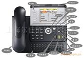 数字专用话机_ip专用话机_阿尔卡特ip touch 4029数字专用话机 -