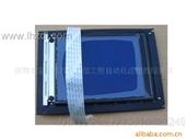 lcd液晶屏_批发供应5.7寸lcd液晶屏 触摸屏 -