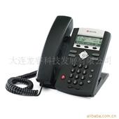 IP电话机-供应宝利通IP话机330-IP电话机尽在-大连龙睿科技发展有...