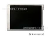 LCD系列产品-友达8.4寸工业液晶屏G084SN05 V.8; G084SN0...