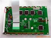 液晶显示模块_深圳 供应lcd液晶显示模块台湾微端5.7寸液晶屏 -
