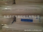 LDPE-供应 LDPE 中海壳牌 2426H 薄膜级-LDPE尽在-东...
