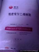 LDPE-LDPE/大庆石化/2426H-LDPE尽在-余姚市佰顺塑化商...
