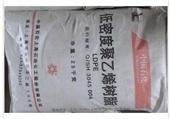 LDPE-销售上海石化薄膜级LDPE:N210-LDPE尽在-上海越坚实...