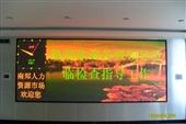 双色led显示屏_室内5.0双色led显示屏 -