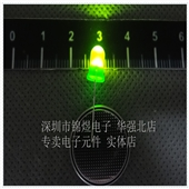 发光二极管_热销 绿发光二极管 直插led绿色量大价优 -